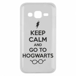 Чехол для Samsung J2 2015 KEEP CALM and GO TO HOGWARTS - FatLine