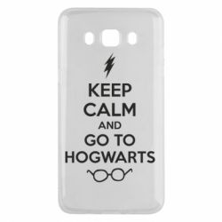 Чехол для Samsung J5 2016 KEEP CALM and GO TO HOGWARTS - FatLine