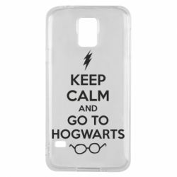 Чехол для Samsung S5 KEEP CALM and GO TO HOGWARTS - FatLine
