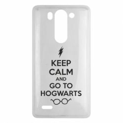 Чехол для LG G3 mini/G3s KEEP CALM and GO TO HOGWARTS - FatLine
