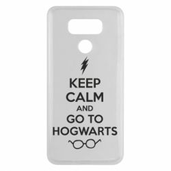 Чехол для LG G6 KEEP CALM and GO TO HOGWARTS - FatLine