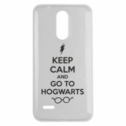 Чехол для LG K7 2017 KEEP CALM and GO TO HOGWARTS - FatLine