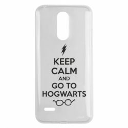 Чехол для LG K8 2017 KEEP CALM and GO TO HOGWARTS - FatLine
