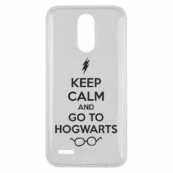 Чехол для LG K10 2017 KEEP CALM and GO TO HOGWARTS - FatLine