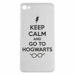 Чехол для Meizu U20 KEEP CALM and GO TO HOGWARTS - FatLine