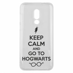 Чехол для Meizu 16 KEEP CALM and GO TO HOGWARTS - FatLine