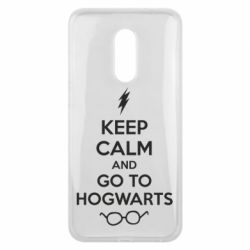 Чехол для Meizu 16 plus KEEP CALM and GO TO HOGWARTS - FatLine