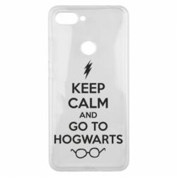 Чехол для Xiaomi Mi8 Lite KEEP CALM and GO TO HOGWARTS - FatLine