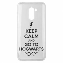Чехол для Xiaomi Pocophone F1 KEEP CALM and GO TO HOGWARTS - FatLine