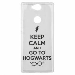 Чехол для Sony Xperia XA2 Plus KEEP CALM and GO TO HOGWARTS - FatLine