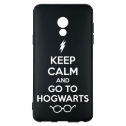 Чехол для Meizu 15 Lite KEEP CALM and GO TO HOGWARTS - FatLine
