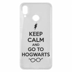 Чехол для Huawei P Smart Plus KEEP CALM and GO TO HOGWARTS - FatLine