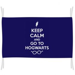 Флаг KEEP CALM and GO TO HOGWARTS