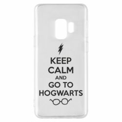 Чехол для Samsung S9 KEEP CALM and GO TO HOGWARTS - FatLine