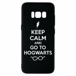 Чехол для Samsung S8 KEEP CALM and GO TO HOGWARTS - FatLine