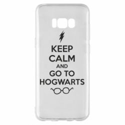 Чехол для Samsung S8+ KEEP CALM and GO TO HOGWARTS - FatLine