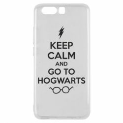 Чехол для Huawei P10 KEEP CALM and GO TO HOGWARTS - FatLine