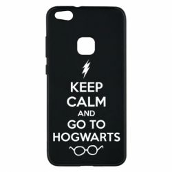 Чехол для Huawei P10 Lite KEEP CALM and GO TO HOGWARTS - FatLine
