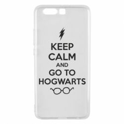 Чехол для Huawei P10 Plus KEEP CALM and GO TO HOGWARTS - FatLine