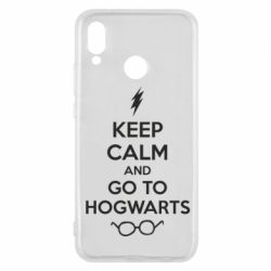 Чехол для Huawei P20 Lite KEEP CALM and GO TO HOGWARTS - FatLine