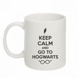 Кружка 320ml KEEP CALM and GO TO HOGWARTS - FatLine