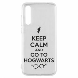 Чехол для Huawei P20 Pro KEEP CALM and GO TO HOGWARTS - FatLine