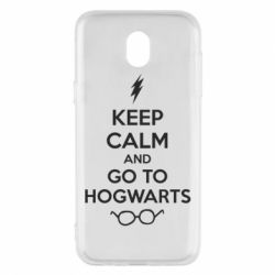Чехол для Samsung J5 2017 KEEP CALM and GO TO HOGWARTS - FatLine