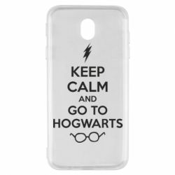 Чехол для Samsung J7 2017 KEEP CALM and GO TO HOGWARTS - FatLine