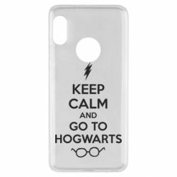 Чехол для Xiaomi Redmi Note 5 KEEP CALM and GO TO HOGWARTS - FatLine