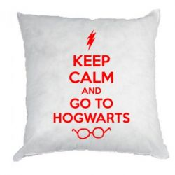 Подушка KEEP CALM and GO TO HOGWARTS - FatLine