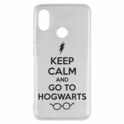 Чехол для Xiaomi Mi8 KEEP CALM and GO TO HOGWARTS - FatLine