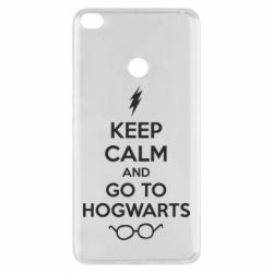 Чехол для Xiaomi Mi Max 2 KEEP CALM and GO TO HOGWARTS - FatLine
