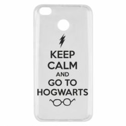 Чехол для Xiaomi Redmi 4x KEEP CALM and GO TO HOGWARTS - FatLine