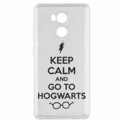 Чехол для Xiaomi Redmi 4 Pro/Prime KEEP CALM and GO TO HOGWARTS - FatLine