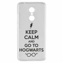 Чехол для Xiaomi Redmi 5 KEEP CALM and GO TO HOGWARTS - FatLine