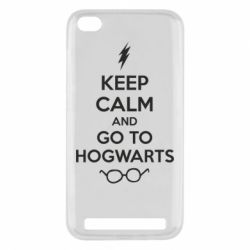 Чехол для Xiaomi Redmi 5a KEEP CALM and GO TO HOGWARTS - FatLine