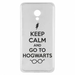 Чехол для Meizu M5 KEEP CALM and GO TO HOGWARTS - FatLine
