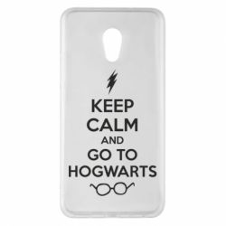 Чехол для Meizu Pro 6 Plus KEEP CALM and GO TO HOGWARTS - FatLine