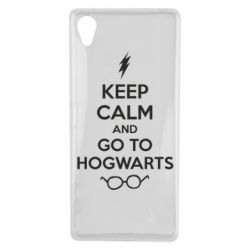 Чехол для Sony Xperia X KEEP CALM and GO TO HOGWARTS - FatLine