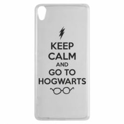 Чехол для Sony Xperia XA KEEP CALM and GO TO HOGWARTS - FatLine