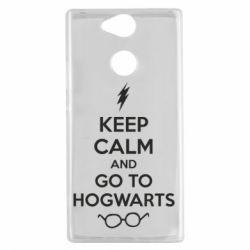 Чехол для Sony Xperia XA2 KEEP CALM and GO TO HOGWARTS - FatLine