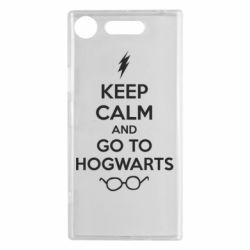 Чехол для Sony Xperia XZ1 KEEP CALM and GO TO HOGWARTS - FatLine