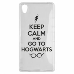 Чехол для Sony Xperia Z1 KEEP CALM and GO TO HOGWARTS - FatLine