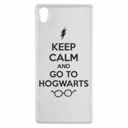 Чехол для Sony Xperia Z5 KEEP CALM and GO TO HOGWARTS - FatLine