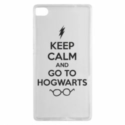 Чехол для Huawei P8 KEEP CALM and GO TO HOGWARTS - FatLine