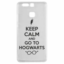 Чехол для Huawei P9 KEEP CALM and GO TO HOGWARTS - FatLine