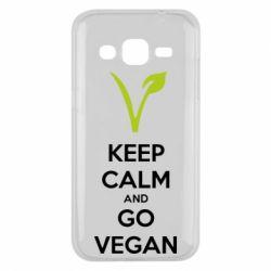 Чехол для Samsung J2 2015 Keep calm and go vegan