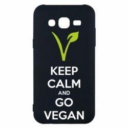 Чехол для Samsung J5 2015 Keep calm and go vegan