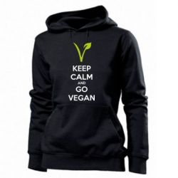 Женская толстовка Keep calm and go vegan