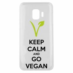 Чехол для Samsung J2 Core Keep calm and go vegan